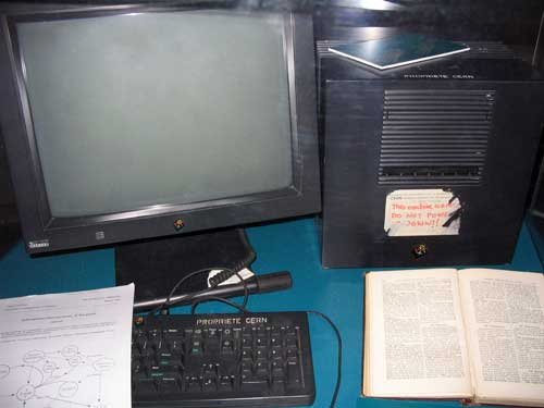 Este NeXTcube fue el primer servidor web.